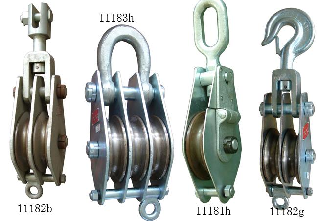 Puly (Ròng rọc) sắt